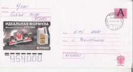 7372FM- MOTOR OIL ADVERTISING, FORMULA 1 CAR, COVER STATIONERY, 2002, RUSSIA - 1992-.... Föderation