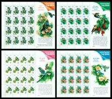 Iraq 2019, Iraqi Birds, Flowers, MNH Full Sheet Ref658 - Irak