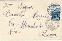 1954-busta Affrancata L.25 Propaganda Turistica Con Annullo Di Neviano Lecce - 6. 1946-.. Republic