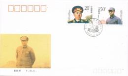 34299. Carta F.D.C. PEKIN (China)  1992. LUO RONGHUAN, Resitence War, Liberation - 1949 - ... République Populaire