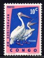 CONGO (KINSHASA) - 1963 PROTECTED BIRDS 10c PELICANS STAMP FINE MNH ** SG 468 - Republic Of Congo (1960-64)