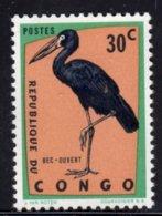 CONGO (KINSHASA) - 1963 PROTECTED BIRDS 30c AFRICAN OPEN-BILL STORK STAMP FINE MNH ** SG 470 - Republic Of Congo (1960-64)
