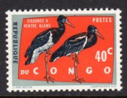 CONGO (KINSHASA) - 1963 PROTECTED BIRDS 40c ABDIM'S STORK STAMP FINE MNH ** SG 471 - Republic Of Congo (1960-64)