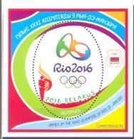 2016. Olympic Games Rio De Janeiro,  S/s, Mint/** - Summer 2016: Rio De Janeiro