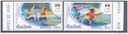 2016. Olympic Games Rio-de-Janeiro'2016, Set, Mint/** - Sommer 2016: Rio De Janeiro