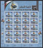 IRAQ 2019 Al-Quds The Capital Of Palestine, Full Sheet MNH Ref638 - Irak