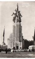 CP 75 Paris Exposition Internationale 1937 Pavillon De L'URSS 101 Iophan Chipault - Exhibitions