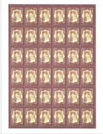 USSR Russia 1980 Sheet Armenia Philosopher David Anacht Famous People Philosophy ART Manuscript Stamps MNH Mi 4983 - Art