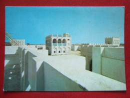 "QATAR - "" QATAR NATIONAL MUSEUM "" +++++++   RARE +++++++ - Qatar"