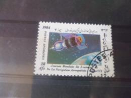 AFGHANISTAN YVERT N°1162 - Afghanistan