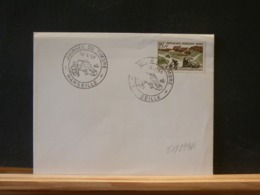 81/899A  FDC  FRANCE  1958 - Voitures