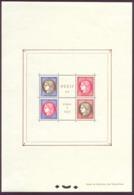 1348) France B.F. N°3 Neuf** Cote 800€ Parfait De Fraîcheur - Blocks & Kleinbögen