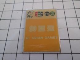 119 Pin's Pins : BEAU ET RARE : Thème SPORTS / XIe ASIAN GAMES - Badges