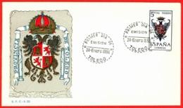 España. Spain. 1966. FDC. Toledo. Escudos. Coat Of Arms - FDC