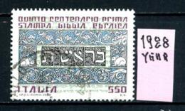ITALIA  REPUBBLICA - Year 1988 - 500° Prima Stampa BIBBIA EBRAICA - Usati Used Utilisè Gestempelt Viaggiati Gereist.. - 6. 1946-.. Repubblica