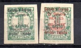 Sellos  Nº 58/9  Zaragoza - Republikanische Ausgaben