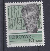VIKINGS RUNE STONE RUNESTEIN  WRITING HISTORY CULTURE HISTORISCHE SCHRIFTEN FAROE ISLANDS FÄRÖER 1981 MI 65 MNH - Languages