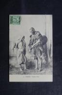 MAROC - Affranchissement De Tanger Sur Carte Postale ( Vendeur D'Eau ) Pour La France - L 44598 - Oficinas En  Marruecos / Tanger : (...-1958