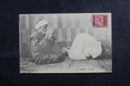 MAROC - Affranchissement De Tanger Sur Carte Postale ( La Prière ) Pour La France En 1913 - L 44601 - Morocco Agencies / Tangier (...-1958)