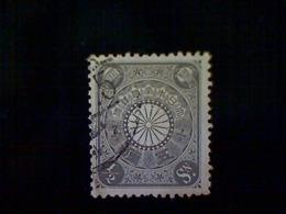Japan, Scott #92, Used (o), 1901, Chrysanthemum, ½s, Gray - Used Stamps
