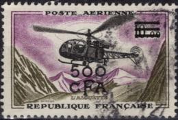 REUNION CFA Poste Aérienne 57 (o) Cote 15 € Hélicoptère Hubschrauber Helicopter [GR] - Isola Di Rèunion (1852-1975)