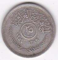 Iraq. 25 Fils AH 1379 / 1959, En Argent. KM# 122 - Iraq