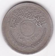 Iraq. 50 Fils AH 1378 / 1959, En Argent. KM# 123 - Iraq