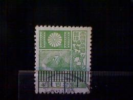 Japan, Scott #172, Used (o), 1937, Mount Fuji, 4s, Green - 1926-89 Emperor Hirohito (Showa Era)