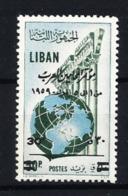 Libano 157(Sobrecarga) Nuevo - Lebanon