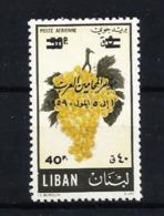 Libano A 172 (Sobrecarga) Nuevo - Lebanon