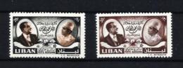 Libano A 196/7 Nuevo - Lebanon