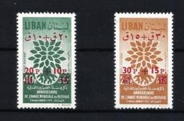 Libano A 205/6 (Sobrecarga) Nuevo - Lebanon