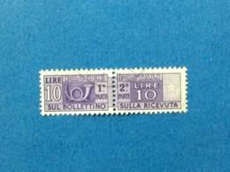 1955 ITALIA FRANCOBOLLO USATO STAMP USED SERVIZI PACCHI POSTALI 10 LIRE FILIGRANA STELLE - Pacchi Postali