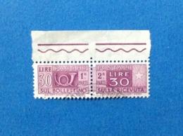 1973 ITALIA FRANCOBOLLO USATO STAMP USED SERVIZI PACCHI POSTALI 30 LIRE FILIGRANA STELLE IPS OFF CARTE VALORI - Pacchi Postali