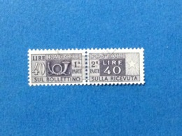1957 ITALIA FRANCOBOLLO USATO STAMP USED SERVIZI PACCHI POSTALI 40 LIRE FILIGRANA STELLE - Pacchi Postali