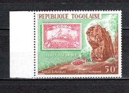 TOGO PA  N° 104  NEUF SANS CHARNIERE COTE  3.50€   PHILEXAFRIQUE PAYSAGE TIMBRE SUR TIMBRE - Togo (1960-...)