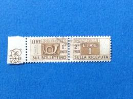 1947 ITALIA FRANCOBOLLO USATO STAMP USED SERVIZI PACCHI POSTALI 1 LIRE FILIGRANA RUOTA - Pacchi Postali