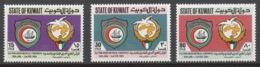 Kuwait 1984 Mi# 1020-22** PAN ARAB MEDICAL CONGRESS - Kuwait