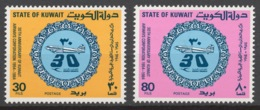 Kuwait 1984 Mi# 1032-33** KUWAIT AIRWAYS CORPORATION, 30th ANNIV. - Kuwait