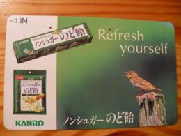 Phonecard Japan 110-016 Bird - Japan