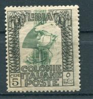 Libia (1921) - Pittorica Sass. 23 ** - Eritrea