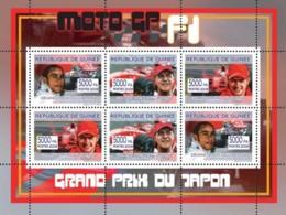 Guinea 2008 MNH - Formula I- Grand Prix Du Japon. YT 3372-3374, Mi 5435-5440 - Guinea (1958-...)