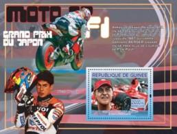 Guinea 2008 MNH - Formula I- Grand Prix Du Japon: Michael Schumacher. YT 820, Mi 5442/BL1493 - Guinea (1958-...)