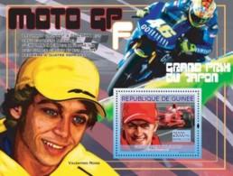 Guinea 2008 MNH - Formula I- Grand Prix Du Japon: Kimi Raikonen. YT 821, Mi 5443/BL1494 - Guinea (1958-...)