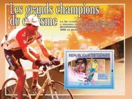 Guinea 2008 MNH - Les Grands Champions Dy Cyclisme: Miguel Duran. YT 822, Mi 5432/BL1489 - Guinea (1958-...)