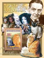 Guinea 2008 MNH - FAUNA- Cats & Their Masters: BScotish Fold, Brigitte Bardot, Thomas S.Eliot. YT 834, Mi 5606/BL1538 - Guinea (1958-...)