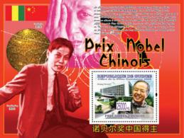 Guinea 2008 MNH - CHINESE NOBEL PRIZE: T.Dao Lee, Zhejiang University (Chen Ning Yang). YT 949, Mi 6136/BL1626 - Guinée (1958-...)