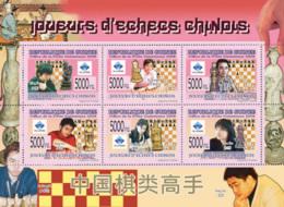 Guinea 2008 MNH - CHINESE CHESS PLAYERS: Wang Hao, B.Xiangzhi, N.Hua, W.Yue, Z.Chen. YT 3906-3911, Mi 6151-6156 - Guinea (1958-...)