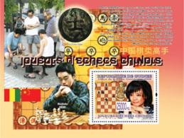 Guinea 2008 MNH - CHINESE CHESS PLAYERS: Z.Chen (Zhou Jianchao). YT 951, Mi 6157/BL1629 - Guinea (1958-...)