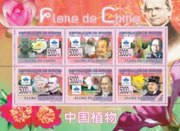 Guinea 2008 MNH - FLORA OF CHINA: S.Kuo, S.Shi, W.Zhengvi, Flowers. YT 3912-3917, Mi 6067-6072 - Guinea (1958-...)